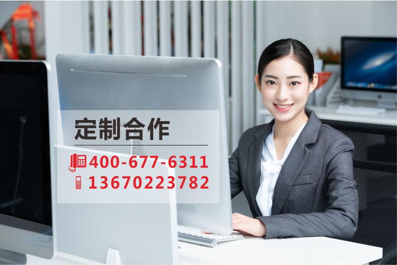深圳标识发光字