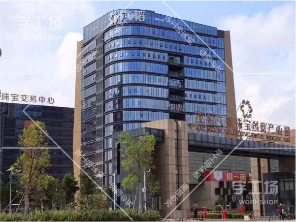六韬高楼建筑标识发光字工程