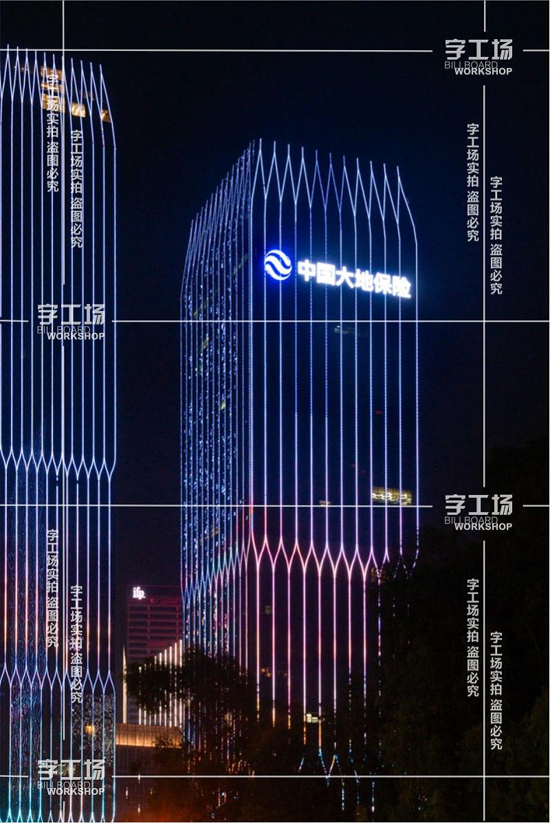 专业的LED发光字尺度的感知