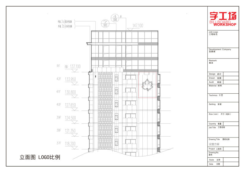 楼体安装发光字施工图2