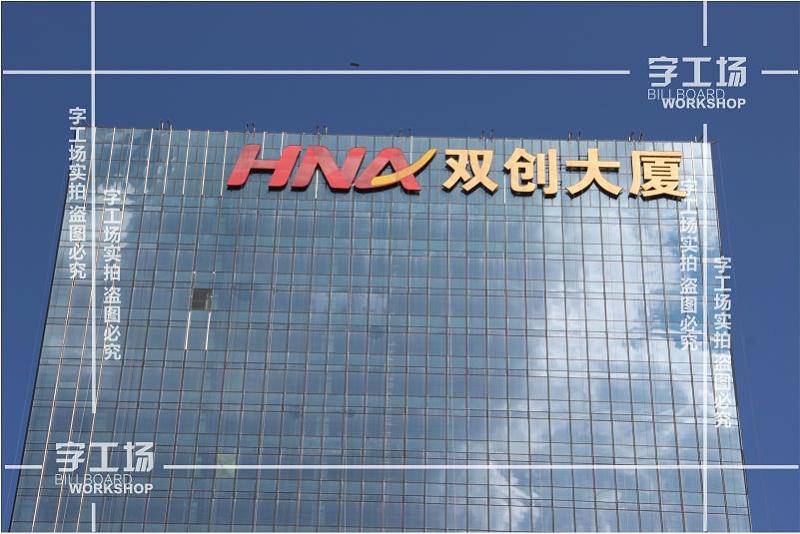 深圳发光字标识厂家阐述发光字标识的意义