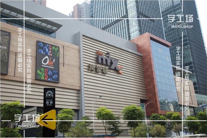 体验式购物商业中心介绍