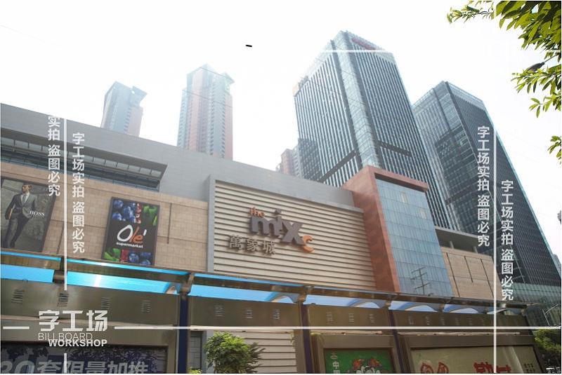 商业地产分类之二城市综合体、裙楼式购物中心