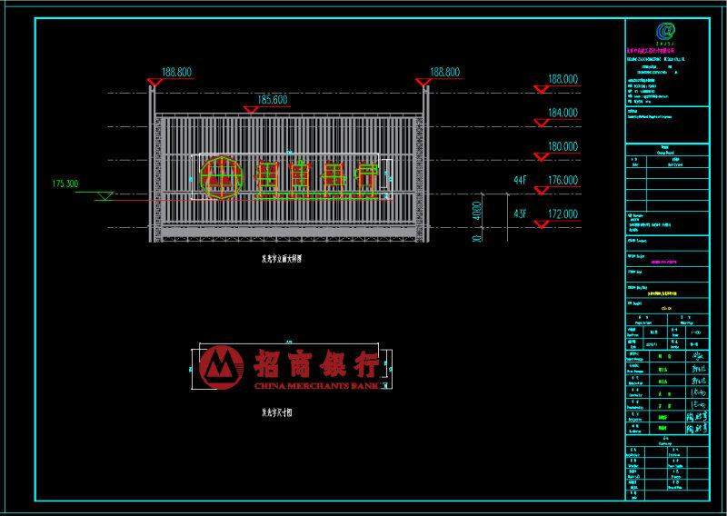 楼体发光字钢结构设计常识造成错误