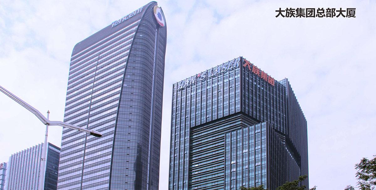 深圳大族集团楼顶发光字工程