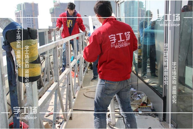 南宁广告发光字设计与制作、安装施工的协调