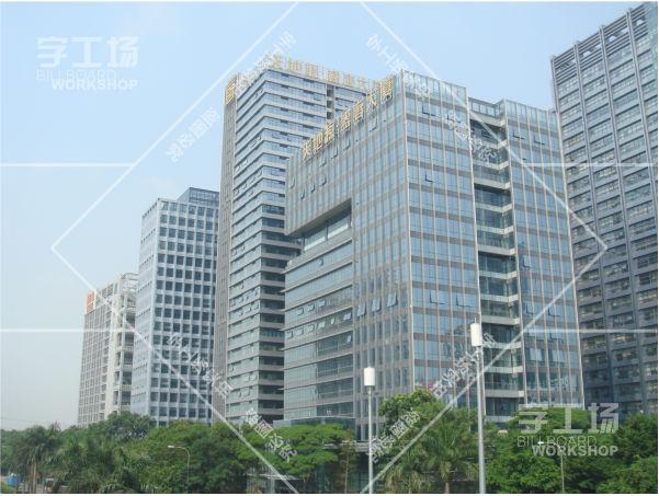 楼身发光字工程悬吊平台、安全锁及提升机的安装