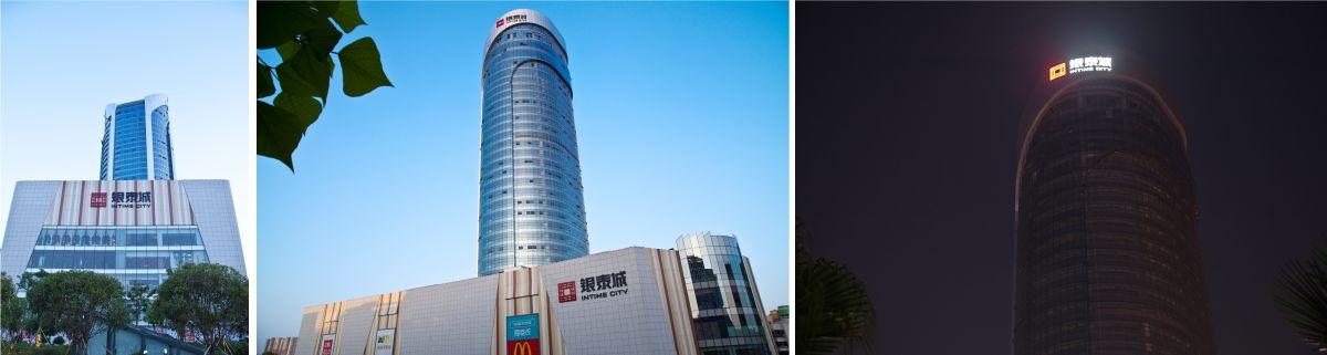 柳州银泰城大型发光字工程