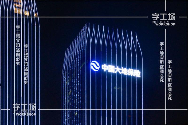 楼体发光字工程形态的塑造