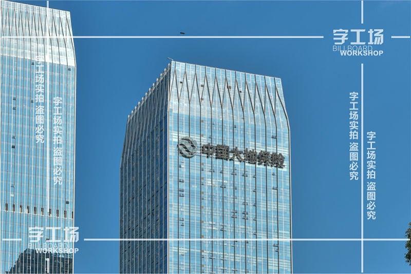 楼宇发光字方案设计的表达与沟通