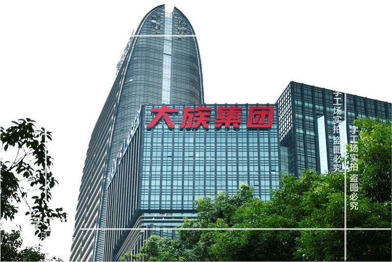 深圳LED发光字设计与艺术创作