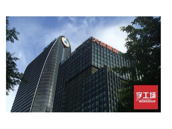 楼顶大型发光字广告牌安装