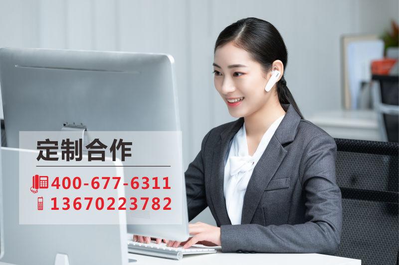 深圳发光字工程