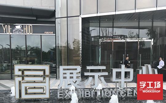 weixintupian_20180620095954