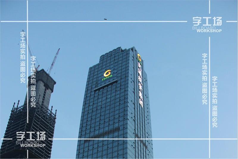 楼宇发光字工艺设计的基本理念