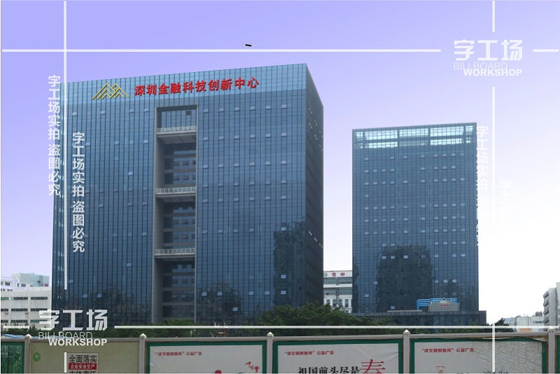 楼顶标识发光字基于设计师的设计评价