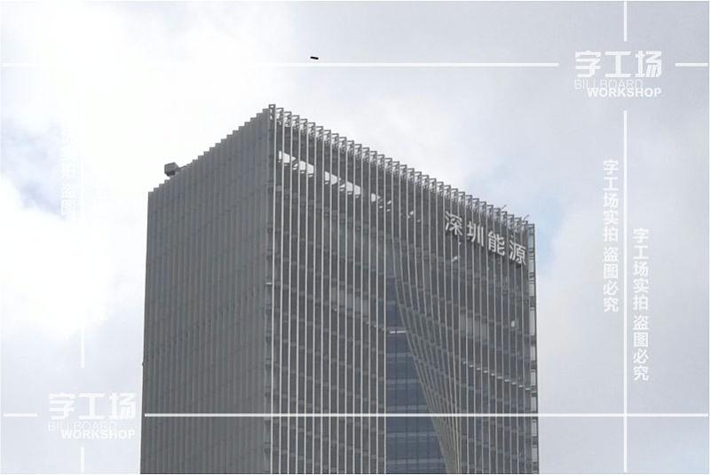 楼顶标识发光字基于使用者的设计评价