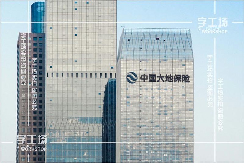 大型外露发光字和建筑的比例