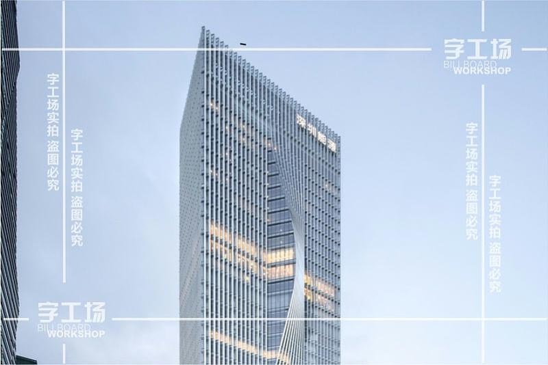 大厦楼顶发光字规划