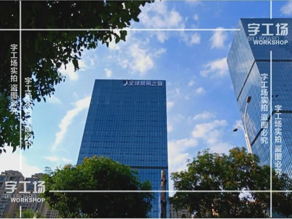 酒店楼顶大字的设计原则