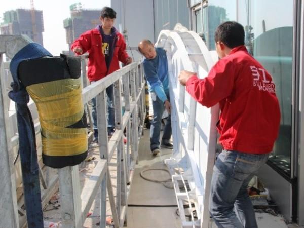 字工场分享楼顶大字常见的质量问题和解决办法