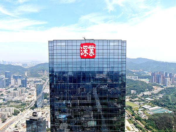 深圳深业上城T1商务大厦发光字工程案例