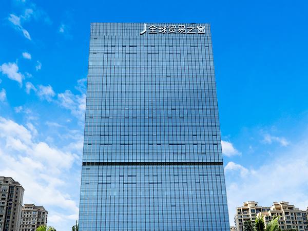 海南全球贸易之窗CBD写字楼发光字工程案例