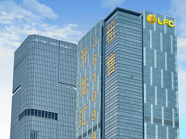 福州LFC升龙集团地产楼宇发光字工程案例