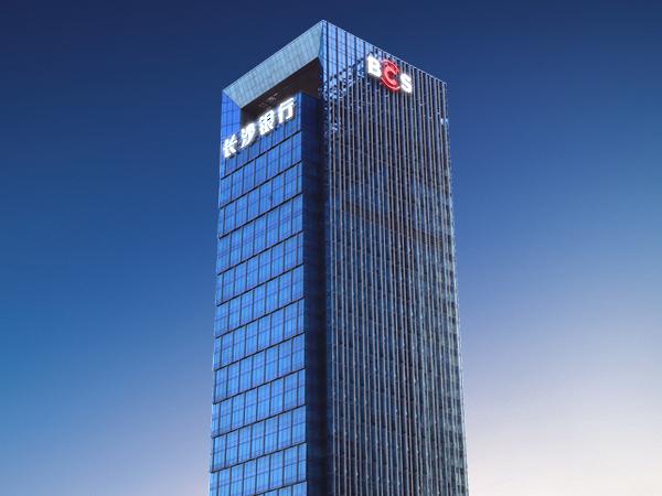 长沙银行总部大厦楼体发光字工程案例