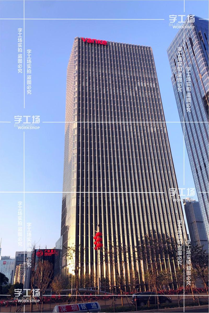 做一个玻璃幕墙招牌需要哪些费用?