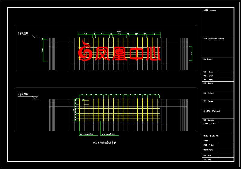 区分楼体发光字钢结构设计的承载能力极限状态和正常使用极限状态