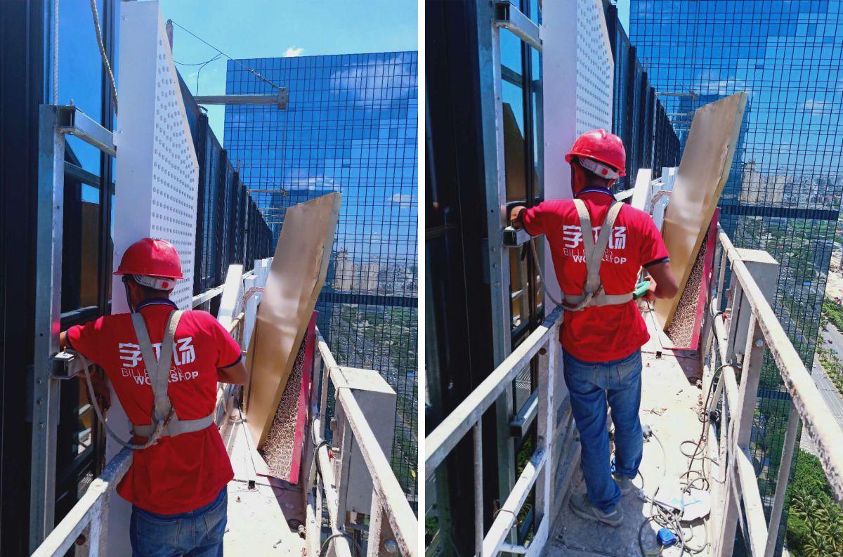 海南全球贸易之窗玻璃幕墙发光字工程
