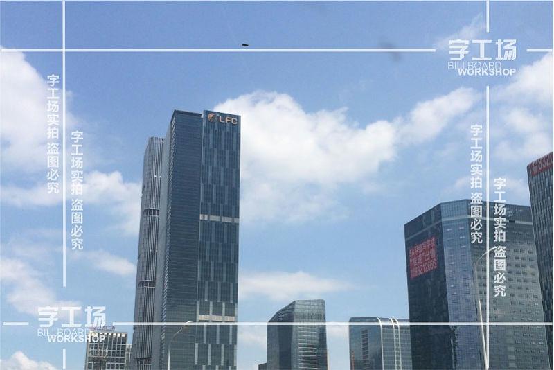 高层建筑楼顶发光字的点线面关系和对比关系