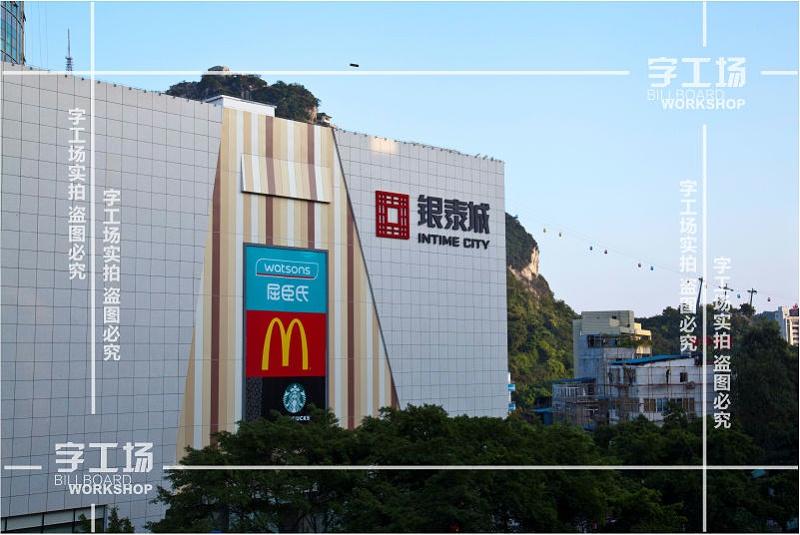 商业综合体楼顶发光字的应用