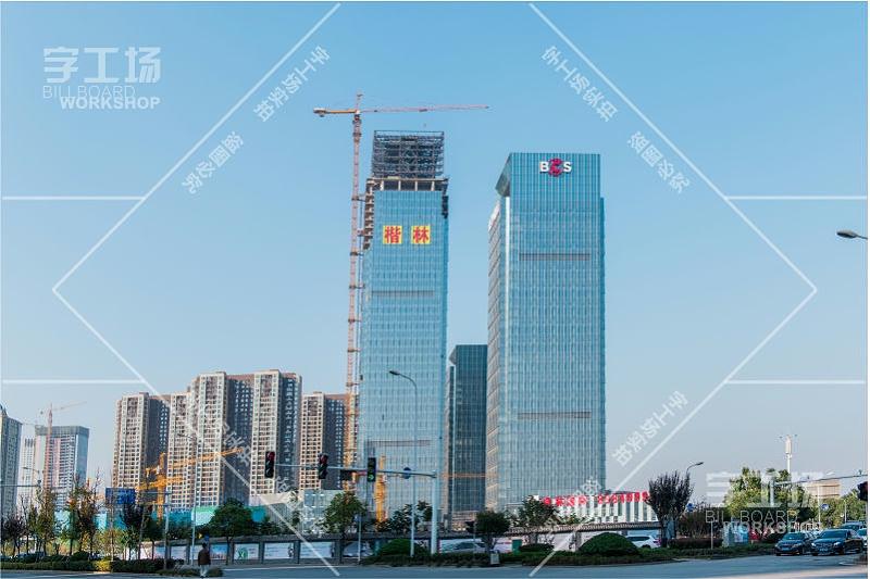 长沙银行大厦楼体发光字工程2