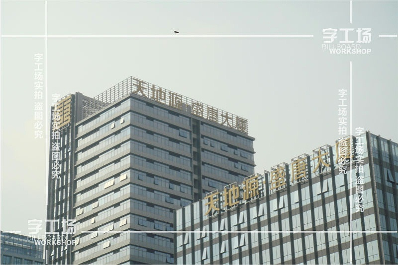 楼顶发光字设计规范