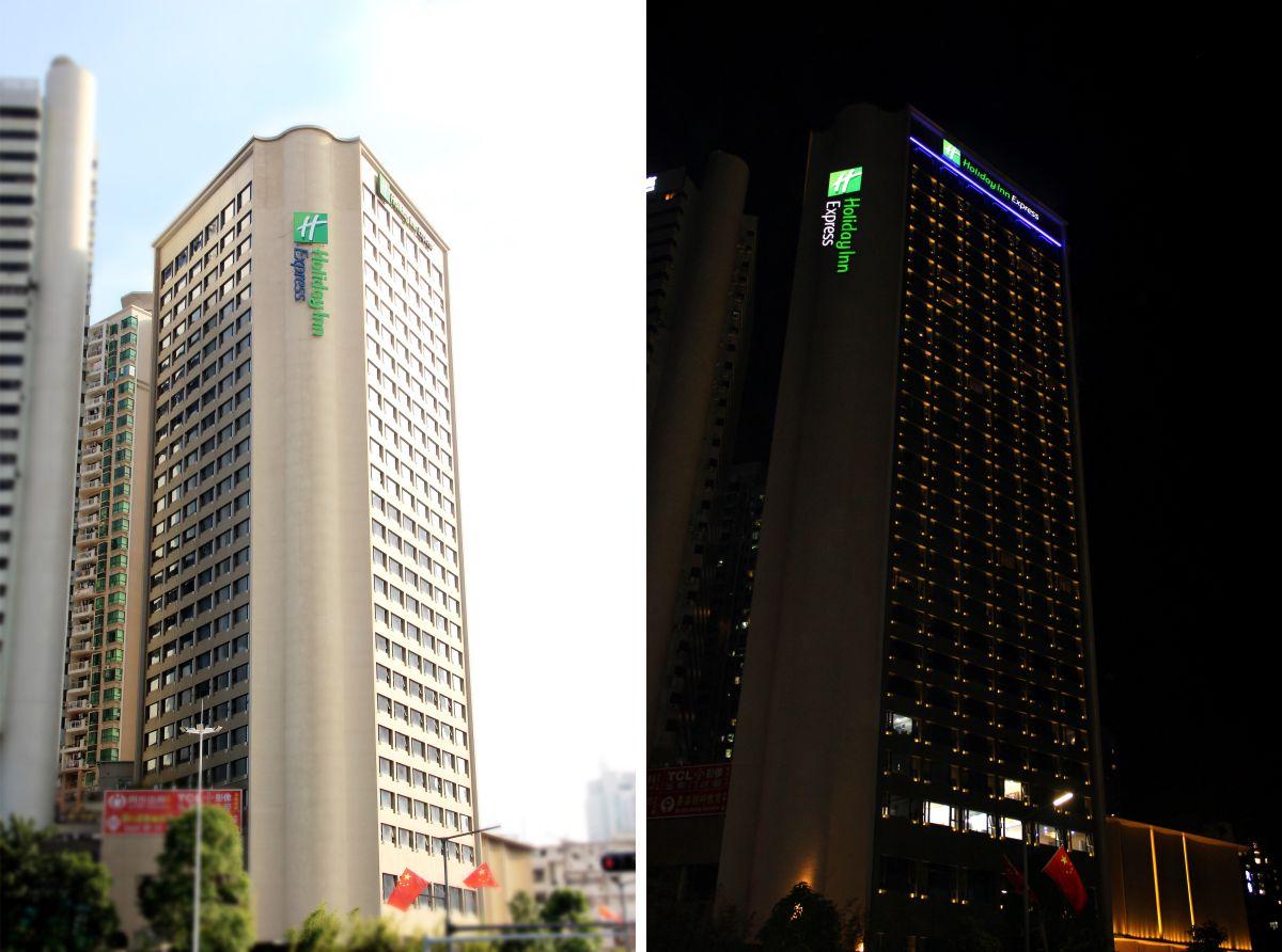 深圳智选假日星级酒店发光字工程案例