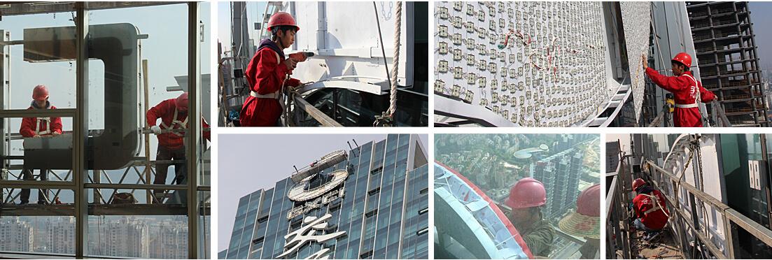 广西交通投资集团大厦玻璃幕墙发光字工程案例