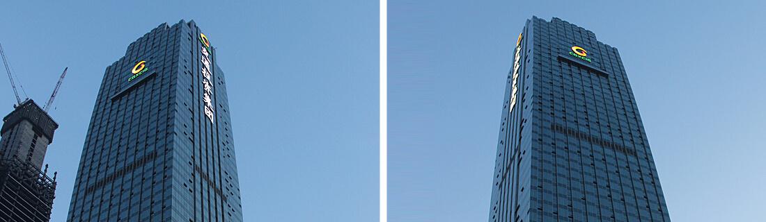 广西交通投资集团大厦CBD写字楼发光字工程