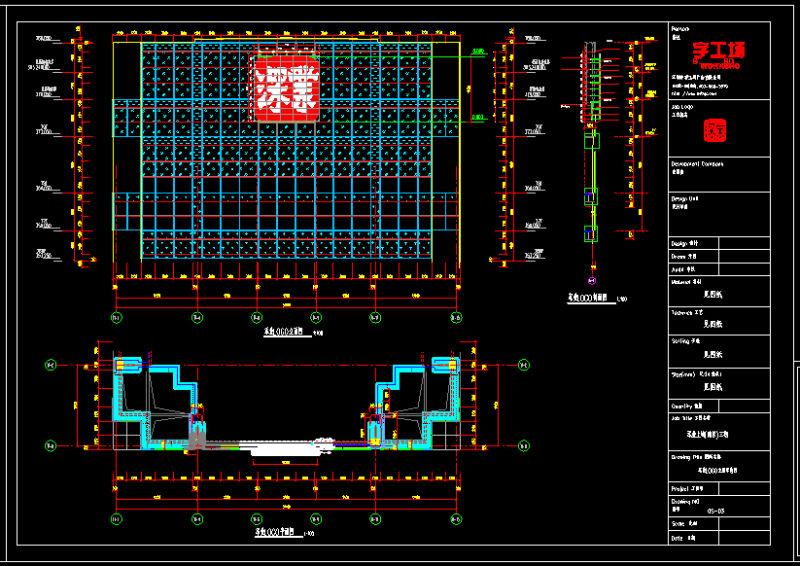 楼顶发光字结构专业施工图与实际不符造成的错误