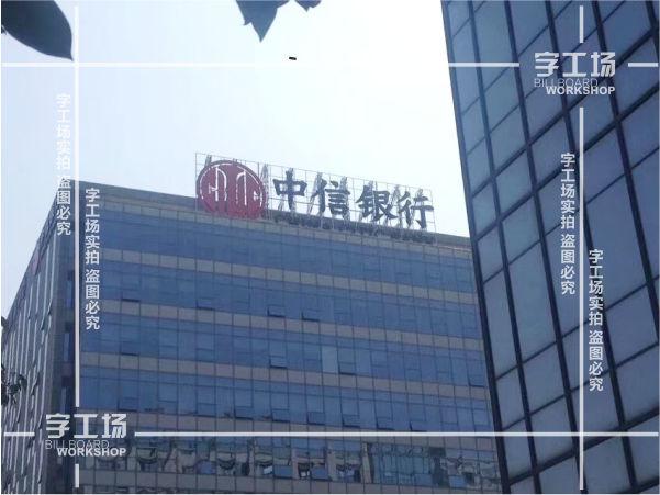 医院楼顶发光字标识的功能性(一)