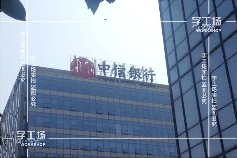 医院楼顶发光字标识的功能性
