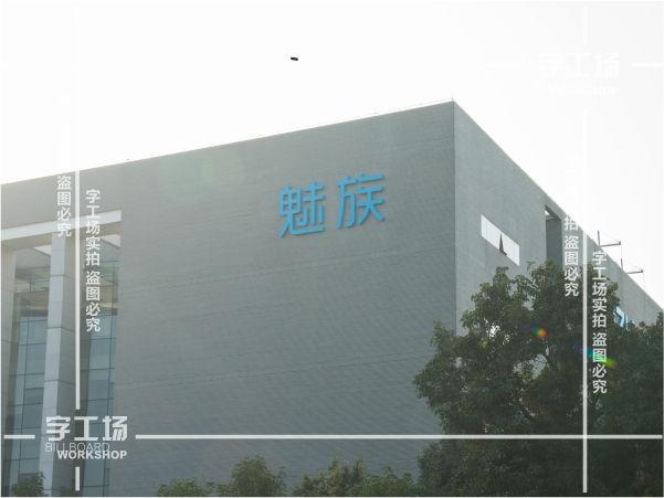 楼顶标识发光字与文化(四)