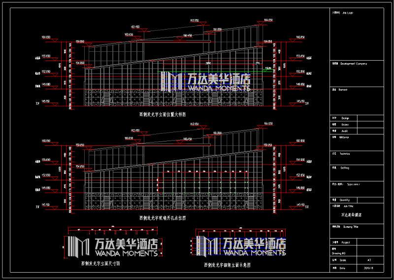 楼体发光字钢结构设计中常用知识点