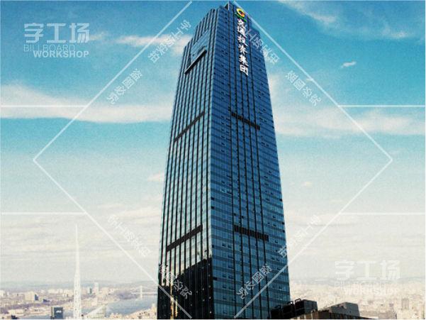 广西交通办公楼外立面标识发光字工程