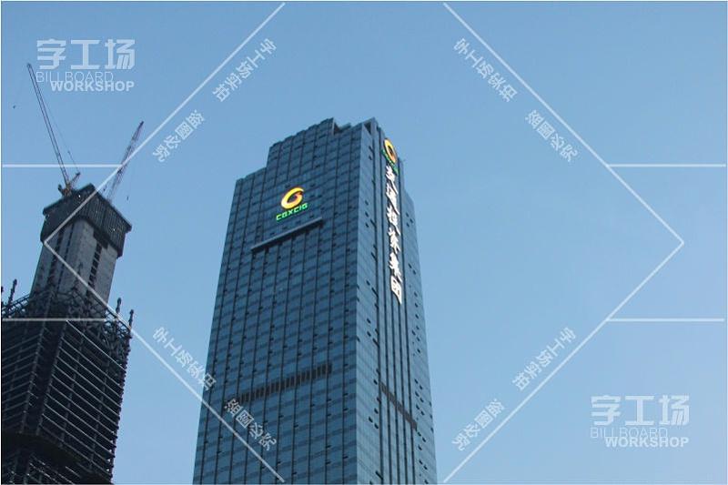 广西交通办公楼外立面标识发光字工程1