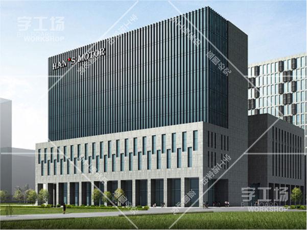 大族激光总部大楼标识发光字工程