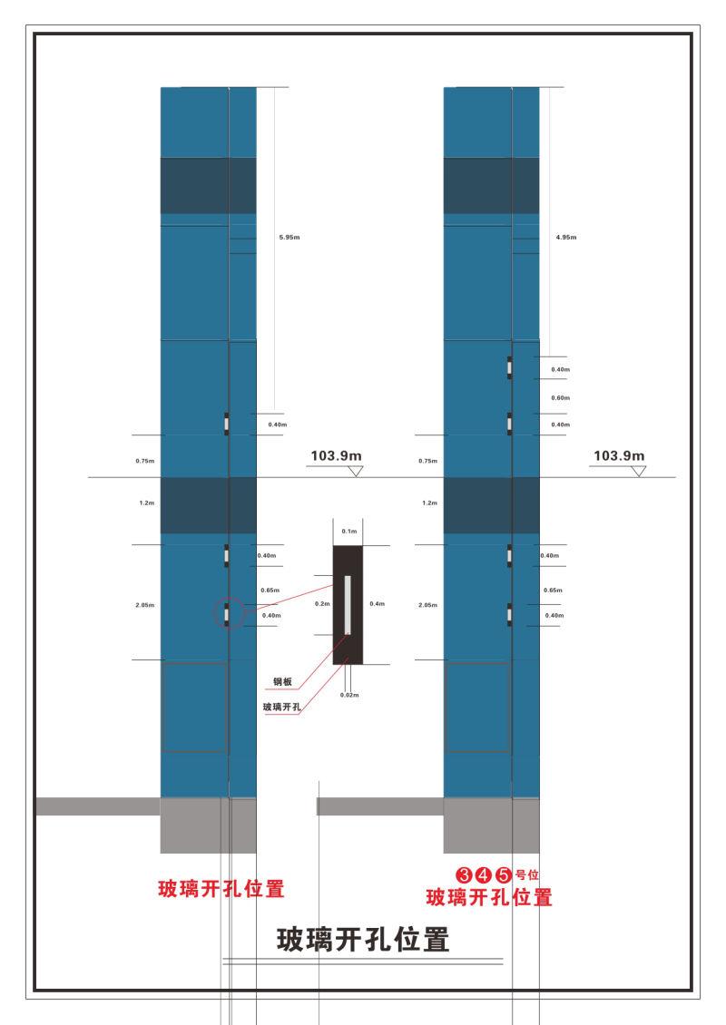 发光字工程钢架结构施工图纸9