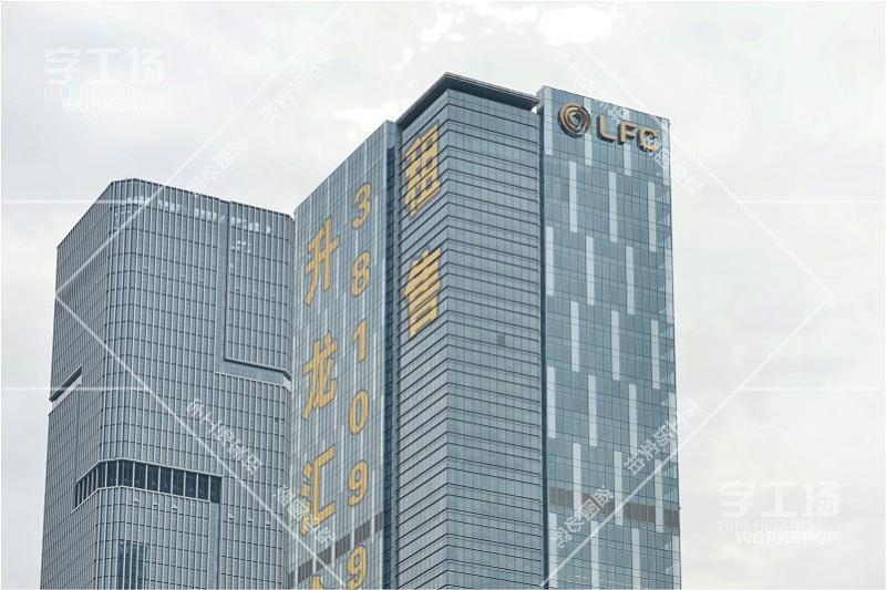 福州LFC高楼大厦标识发光字工程1