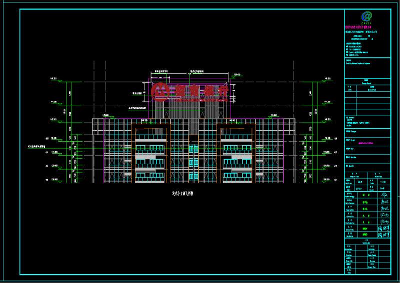 楼顶发光字钢结构设计的思路步骤
